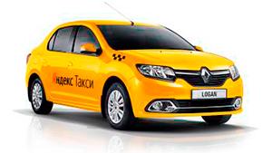 Предложение для партнеров «Яндекс.Такси»