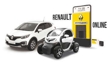Инновационный подход к покупке автомобиля!