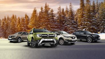 Мы знаем как порадовать Вас этой зимой!