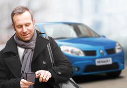 Ваш автомобиль старше 4-х лет? Ваша выгода по программе «Сервис 4+» - от 20%