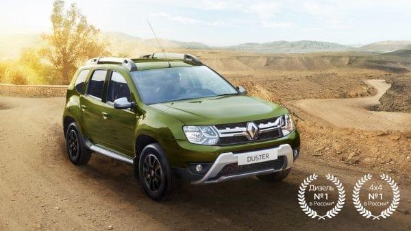 Выгода до 100 000 рублей по программе trade-in на Renault Duster