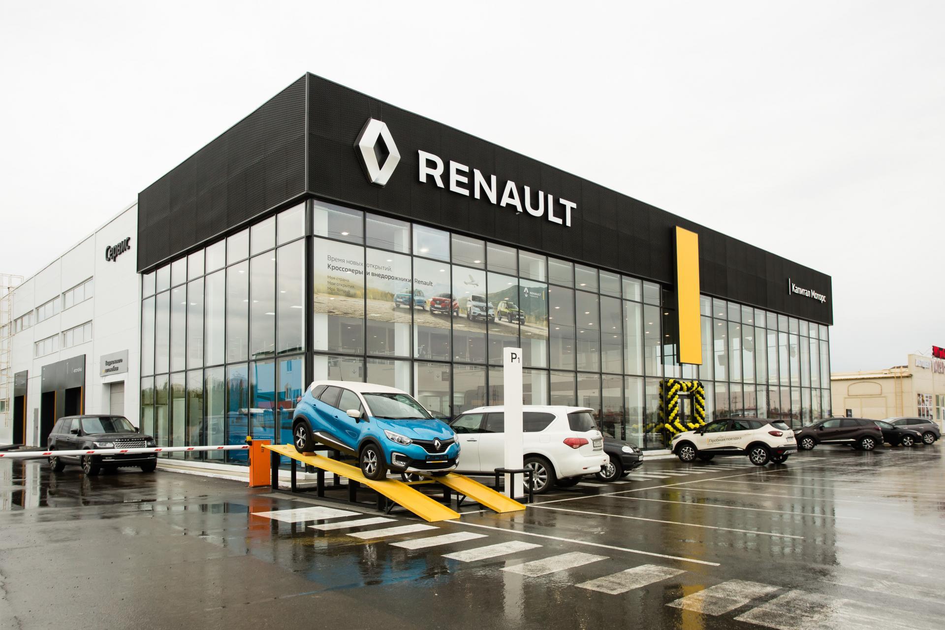 Renault стал еще ближе для сургутян
