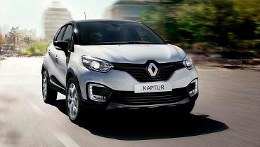 Renault Kaptur с выгодой