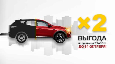 У нас новенький Renault ARKANA. А у Вас?