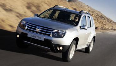 Снижение цен на кузовные запчасти для Renault DUSTER I до 80%!