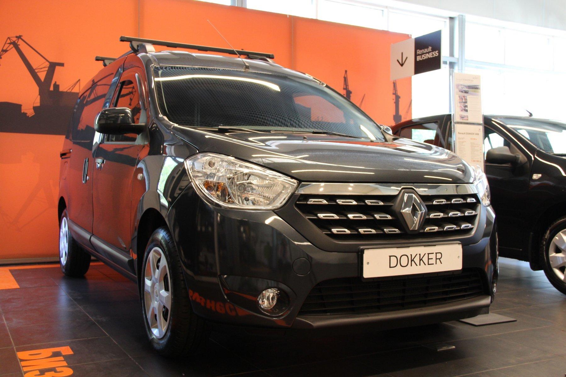 Выгода на Renault Dokker в наличии!