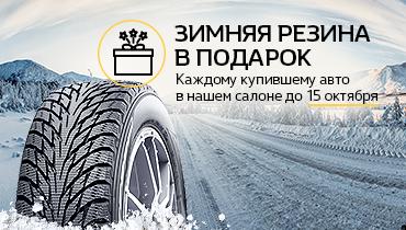 ААА моторс Центр подготовил для своих клиентов более 100 новых автомобилей Renault  в наличии с ПТС.