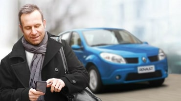 Сервис 4+.Выгода от 20% при обслуживании Вашего автомобиля старше 4-х лет.