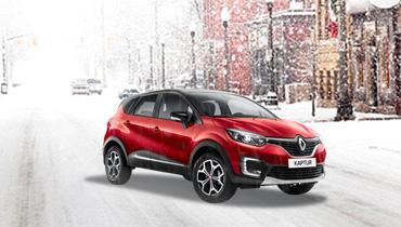 Renault Kaptur в декабре