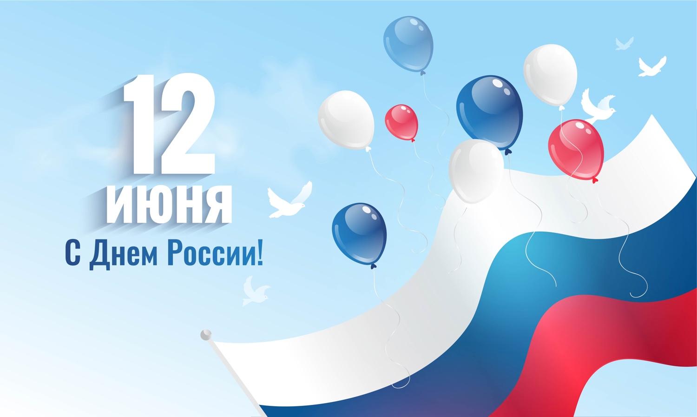 График работы на день России!