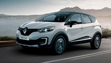Дни закрытых продаж Renault Kaptur в РОЛЬФ!