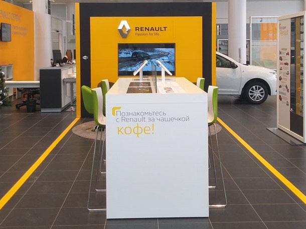 Режим работы Renault Авторусь Подольск с 28 марта по 05 апреля.