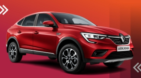 Презентация Renault Arkana и выездной тест-драйв