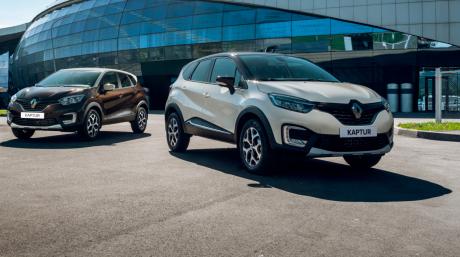 Горячее предложение, на все услуги сервиса, для владельцев Renault и не только...