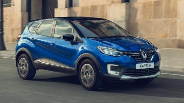 Выгода до 145 500 руб. на Новый Renault KAPTUR