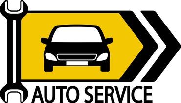 Специальное сервисное предложение на осмотр ходовой части Вашего автомобиля