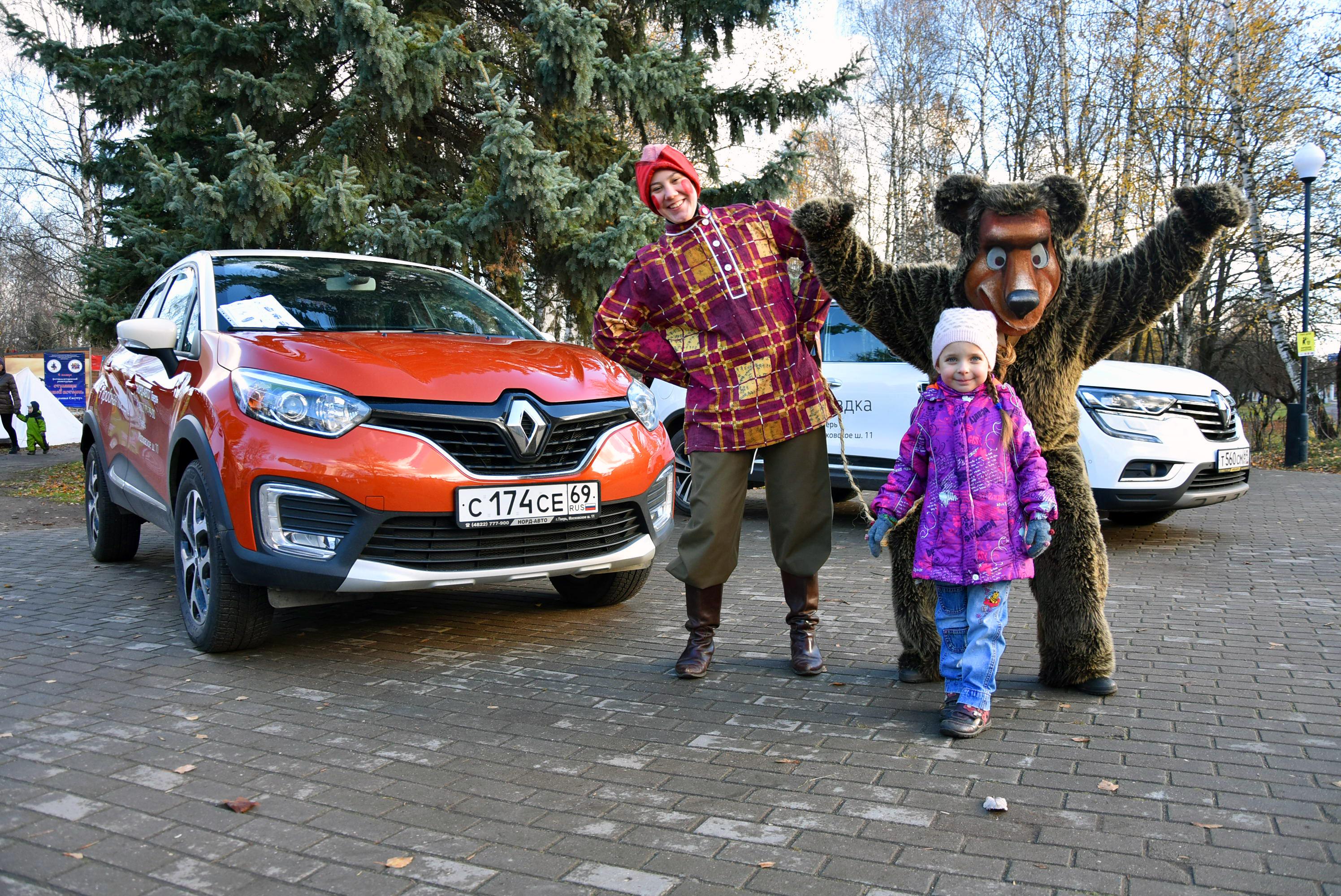 Поздравление с Днём Народного Единства от Норд-Авто Renault