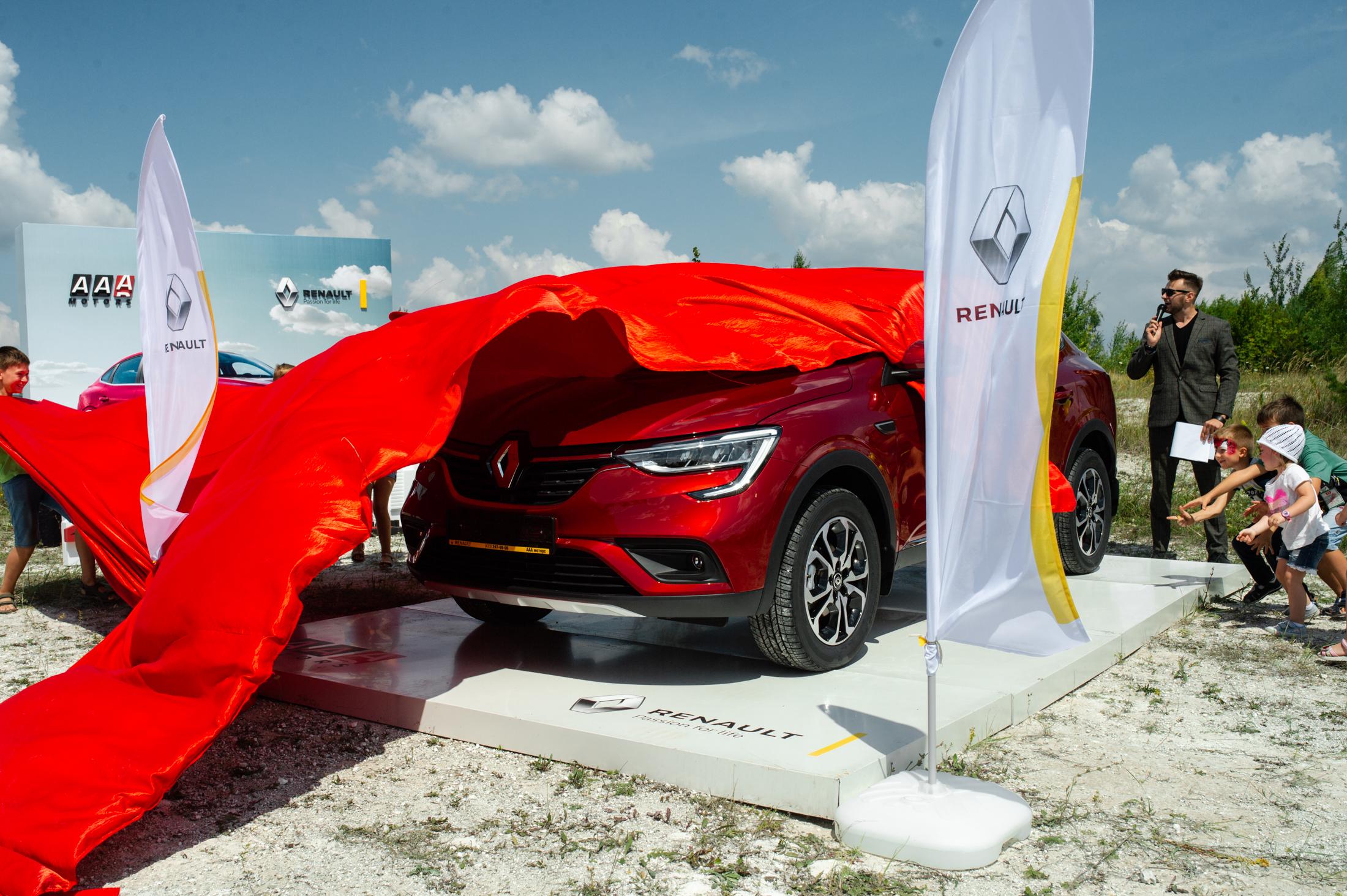 Презентация Renault Arkana и выездной тест-драйв модельного ряда Renault