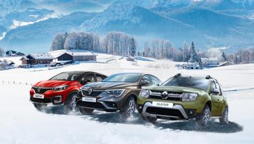 Испытайте Renault по-новому!