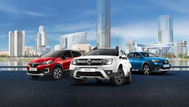 ВЫГОДА до 305 000 руб. на автомобили Renault
