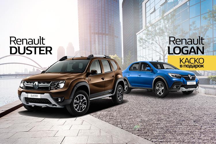 Купи Renault с максимальной выгодой до 245 000 рублей!