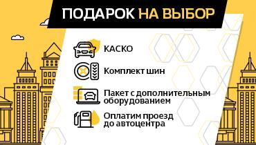 До конца месяца Вы можете приобрести стильный Renault c выгодой до 315 000 рублей!