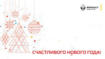 Подарочные сертификаты  к Новому году!