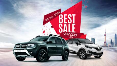 Тотальная распродажа склада Renault 2018-2019г.!