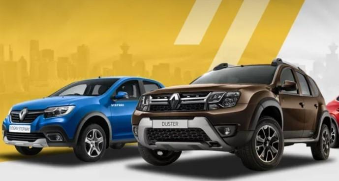 Renault Авторусь Подольск открыт!