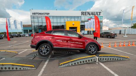 Фотоотчет с презентации нового купе-кроссовера Renault ARKANA 14 июля 2019 г.