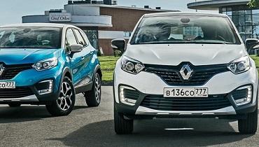 Дилерский центр Renault Автохолдинг работает!