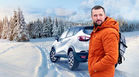 Навстречу зимним приключением с Renault Service!
