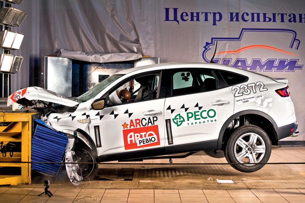 """Эксперты из газеты """"Авторевю"""" провели краш-тест купе-кроссовера Renault Arkana. Результат оказался сенсационным!"""