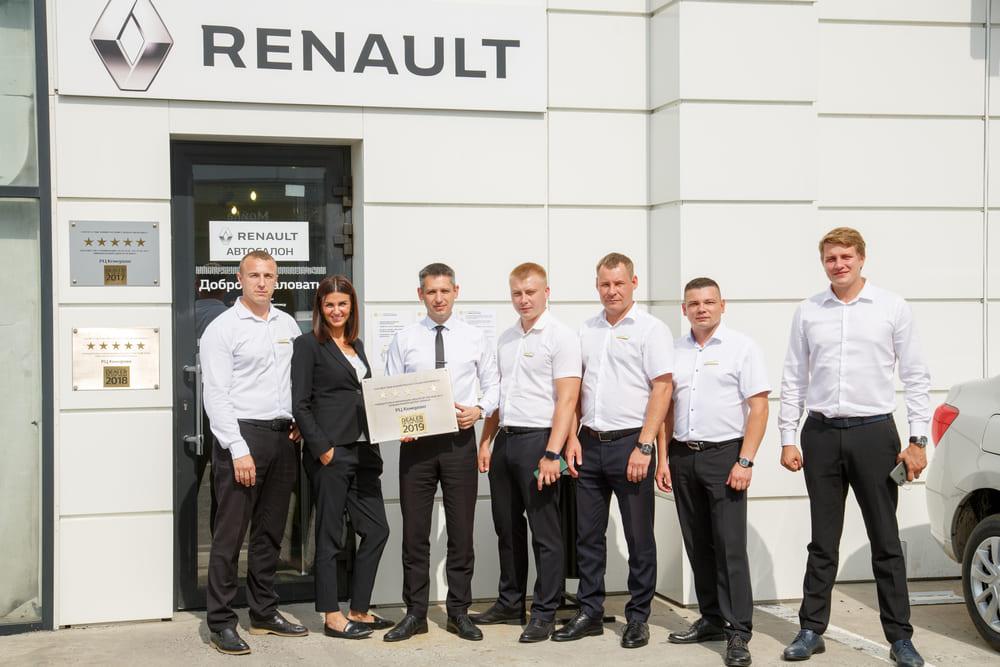 Рено центр Кемерово – Лучший дилер Renault 2019 года