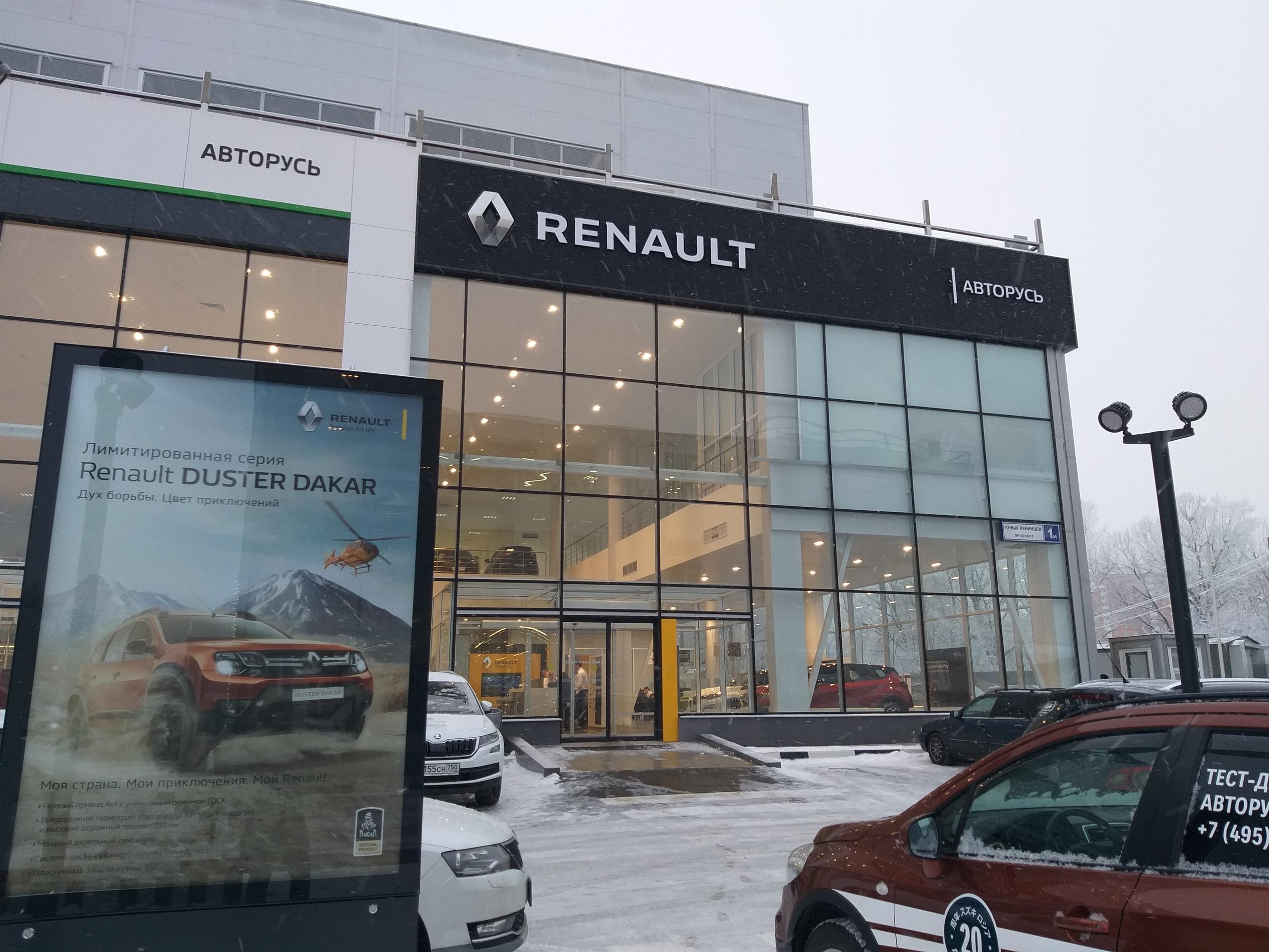 Открытие нашего дилерского центра в Подольске