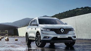 Renault Koleos выгодно