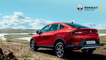 Дни закрытых продаж Renault Arkana в РОЛЬФ!