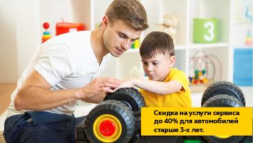 Ваш автомобиль старше 3-х лет?