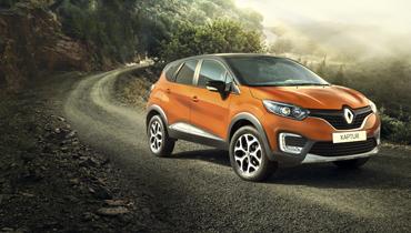 Выгода до 240 000 руб. на Renault Kaptur