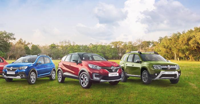 Выгода на Renault до 265 000 ₽