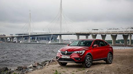 Выгода по программе Трейд-ин на Renault ARKANA