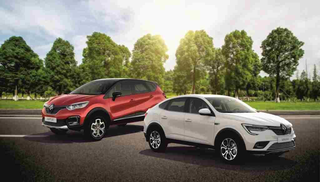 Мы увеличили скидку на Renault Arkana и Renault Kaptur