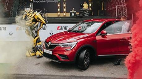 Как первый кросс-купе Renault ARKANA презентовали в Ставрополе