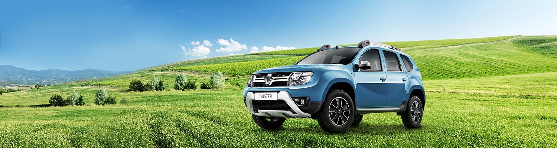 Ликвидация склада Renault в ААА Моторс!