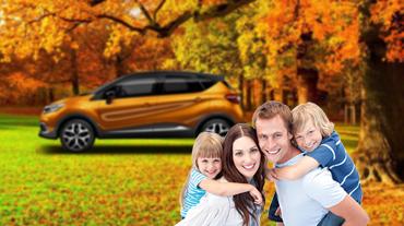 Тотальная ликвидация комплектующих на Renault LOGAN, Renault SANDERO и Renault KOLEOS