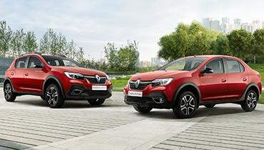 Выгодные цены на Renault!